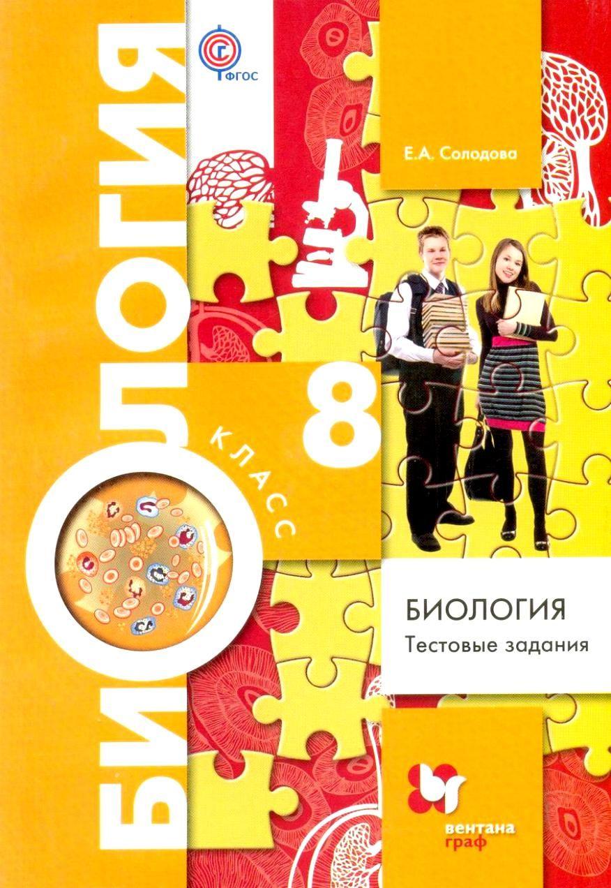 Бойко історія україни скачать бесплатно pdf