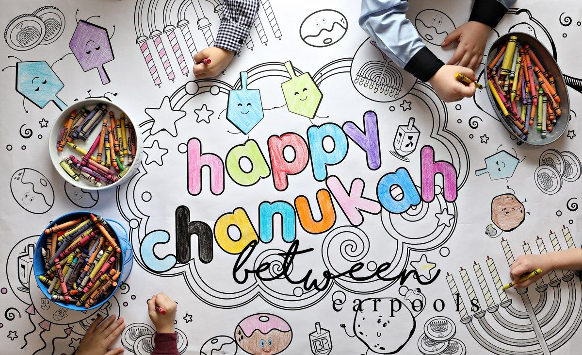 Just Add Crayons! Free Chanukah Coloring Pages Download However you ...