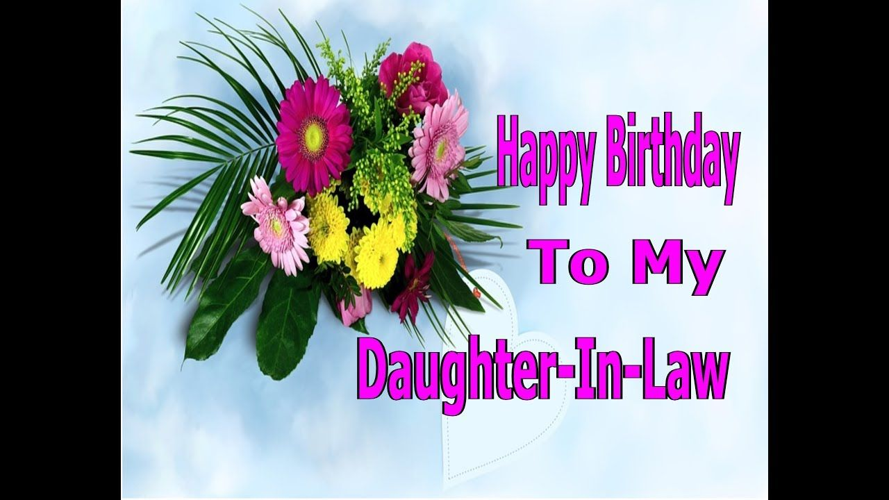 Download Gif Birthday Wishes For Daughter In Law PNG