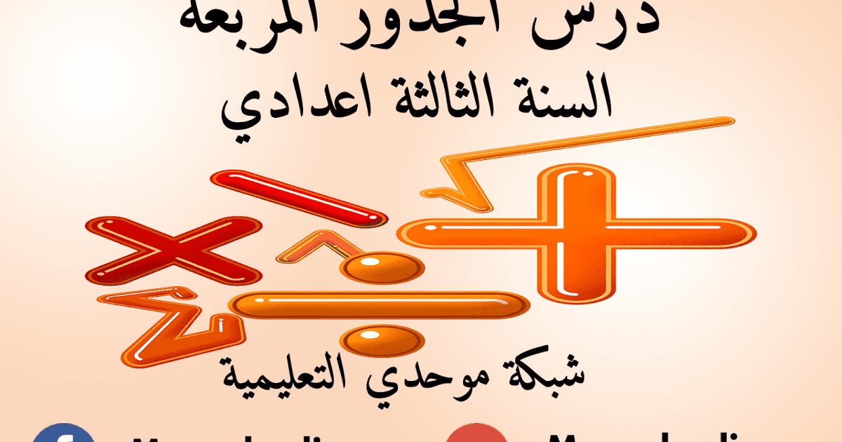 دروس و تمارين و فروض لجميع المستويات في جميع المواد Calligraphy Arabic Calligraphy