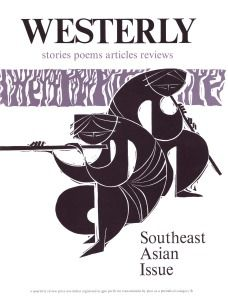 Cover from 1976 Westerly magazine, No. 4