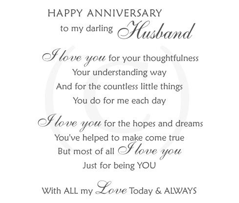 Anniversary Wishes Poems For Husband