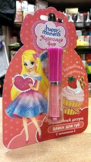 Косметика детская маленькая фея купить купить косметику альцина