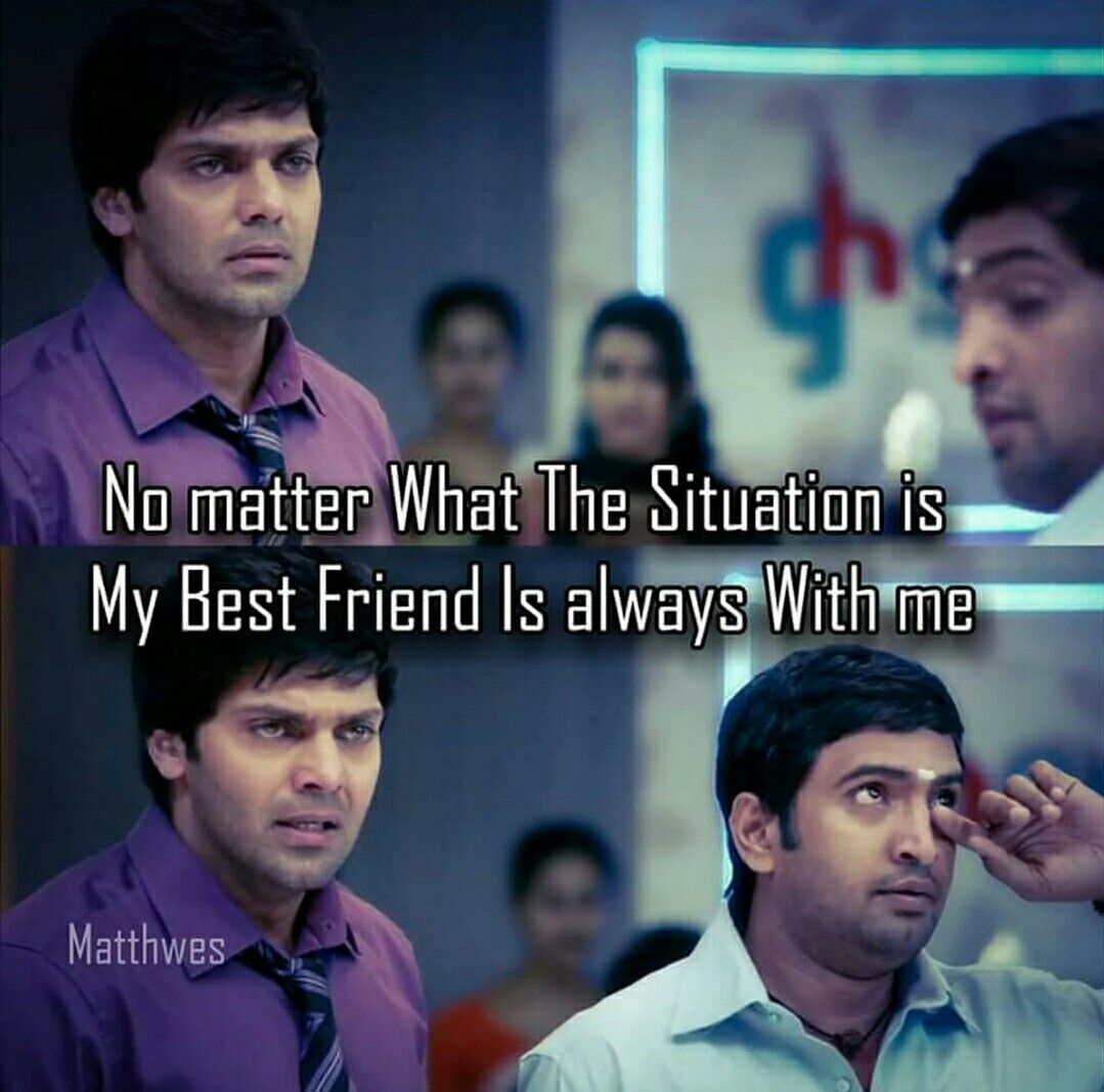For All Of U Idiots Ff Friends Quotes Funny Besties Quotes