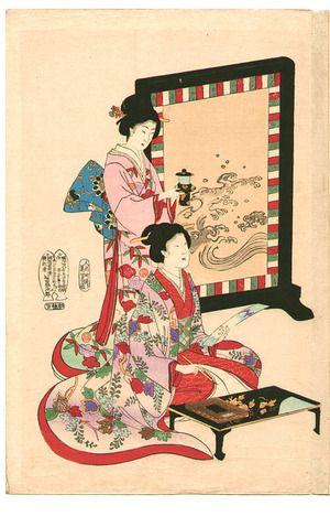 1895 - Chikanobu, Toyohara - Poem Game - Ladies at Chiyoda Castle