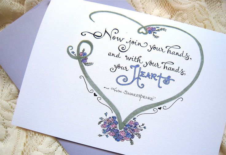 Quote About Wedding Quotes Card