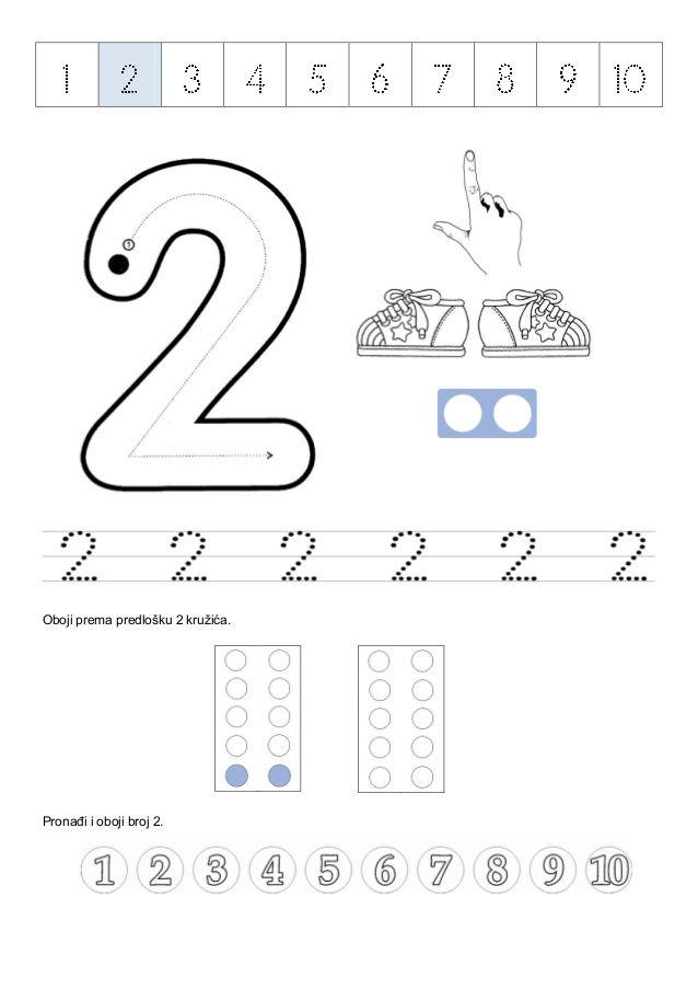 Numicon Matematika Matemtica Pinterest Math Worksheets And