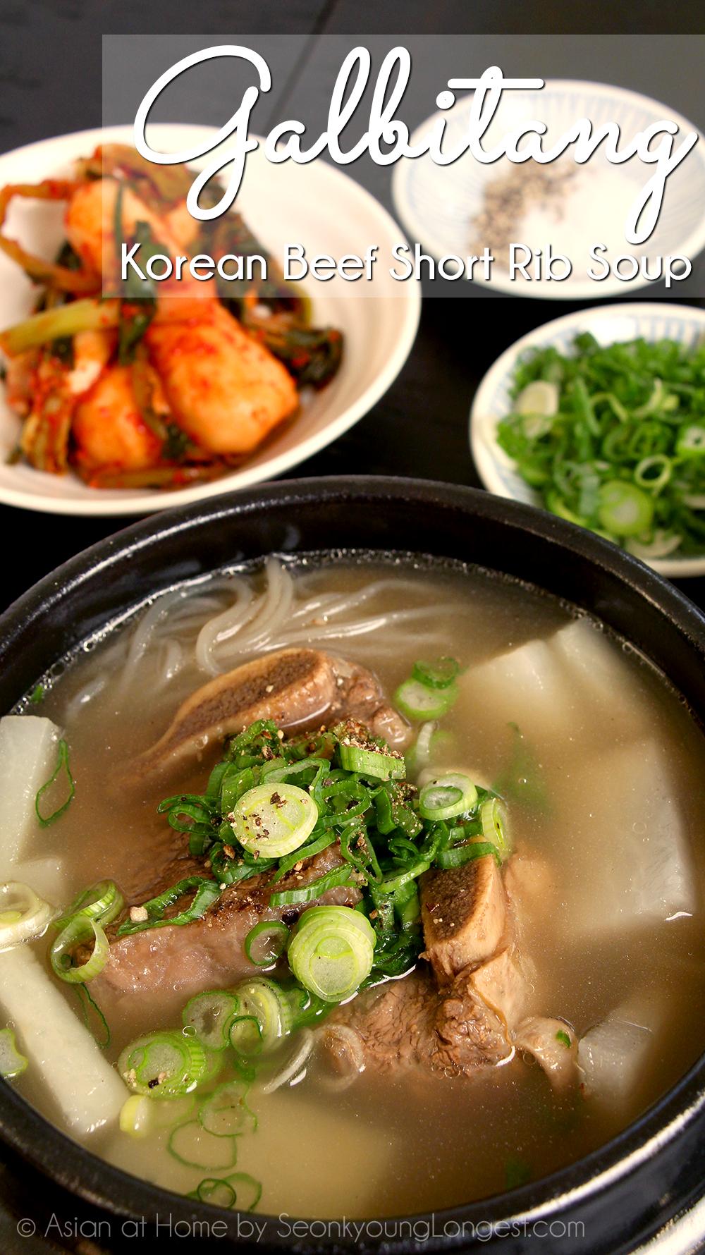Galbitang (Korean Beef Short Rib Soup) | Receta | Recetas coreanas ...