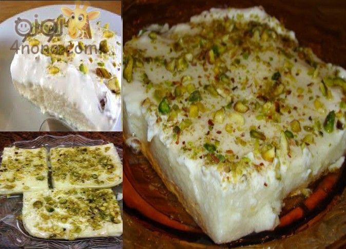 طريقة عمل حلى ليالى لبنان ولا اروع فورنونو Food Dessert Recipes Recipes