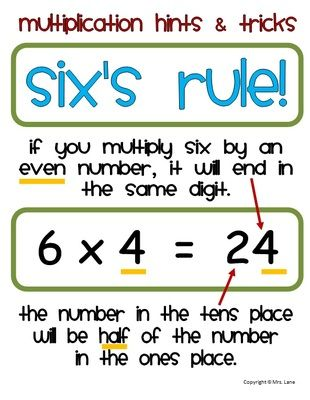 Multiplication Hints And Tricks From Mrs Lane On Teachersnotebook