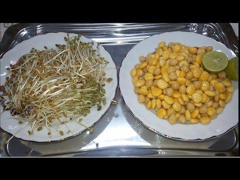 طريقه عمل الترمس والحمص والحلبه فى البيت مطبخ ساسى Food Tasting Vegetables