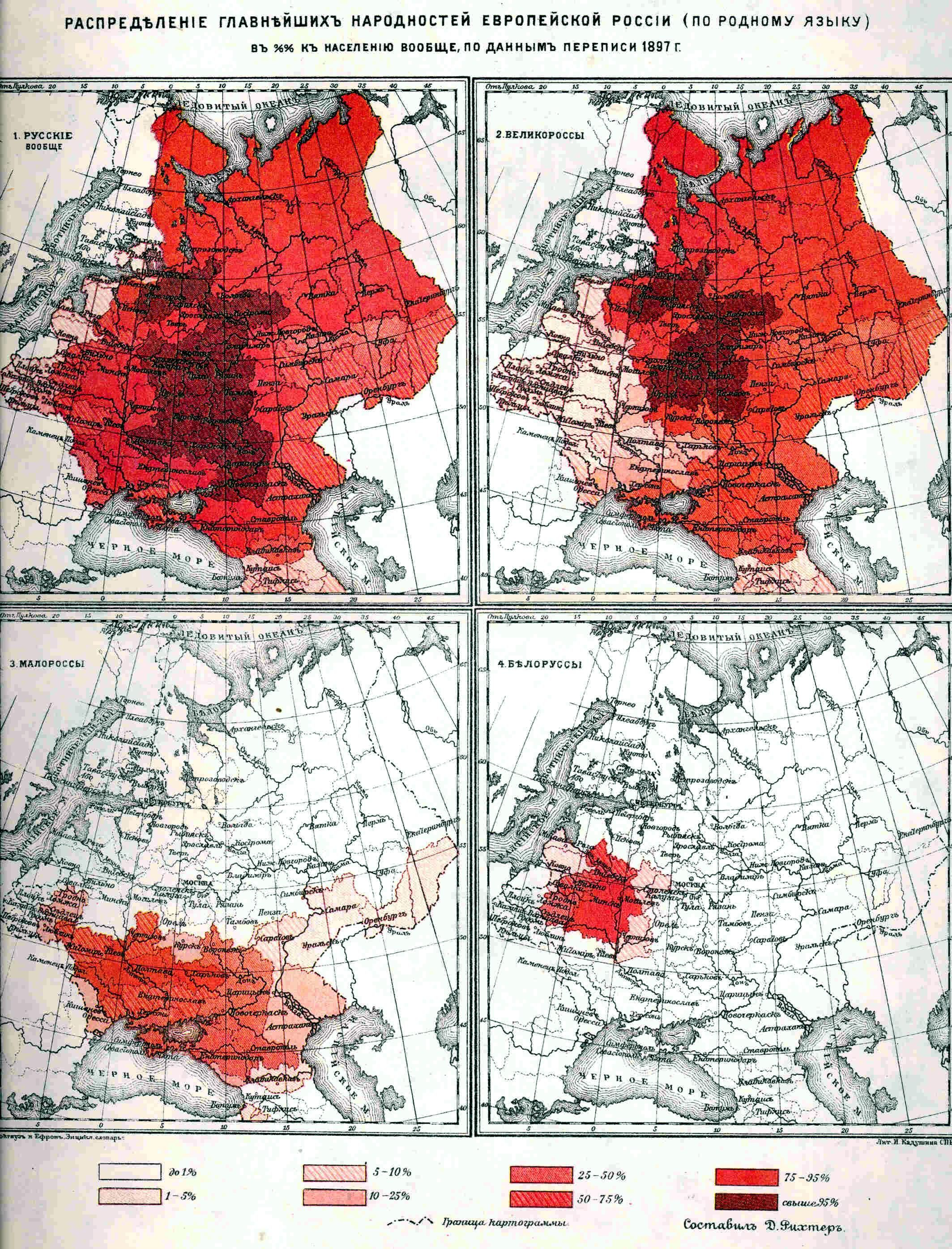 "Russian Empire Census of 1897 ""Distribution of the principal"