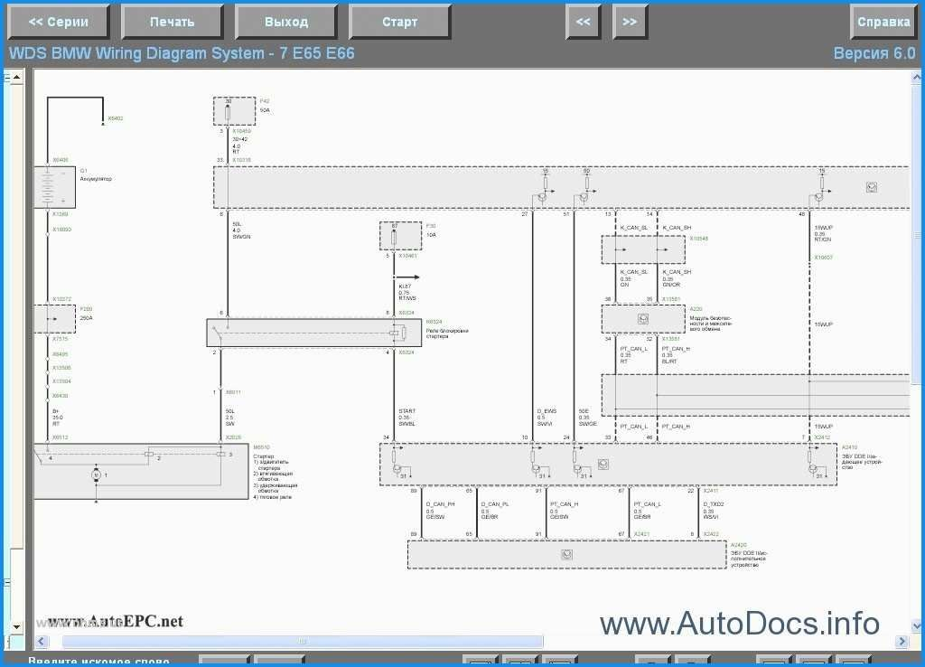 wds bmw wiring diagram system download  wiring diagram