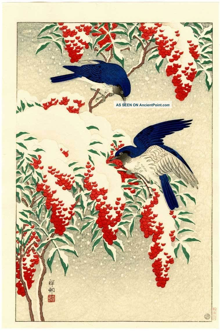 Japanese Art Prints Birds