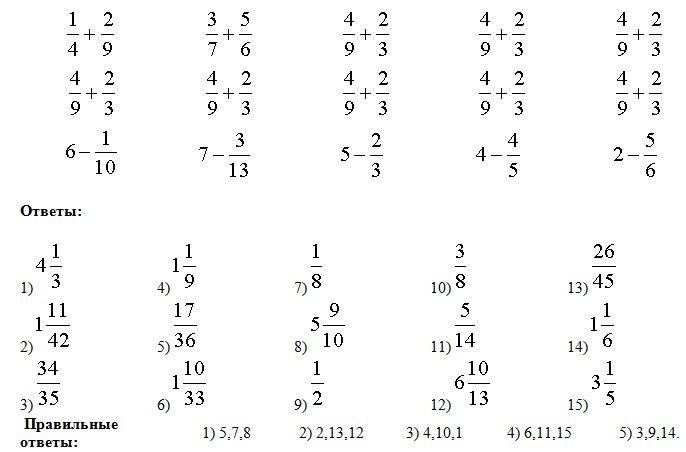 Комплексная тетрадь для контроля знаний 9 класс ответы геометрия-онлайн ответі бесплатно