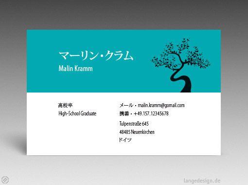 Japanische Visitenkarten übersetzung Design Druck 1650