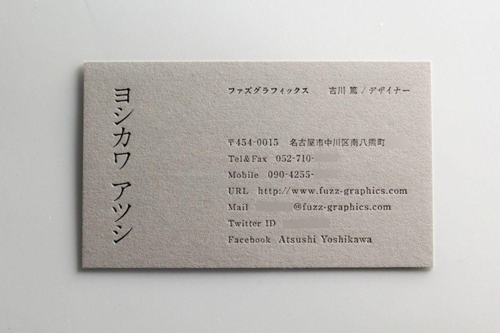 C L Business Card Japan Business Card Design Name Card Design
