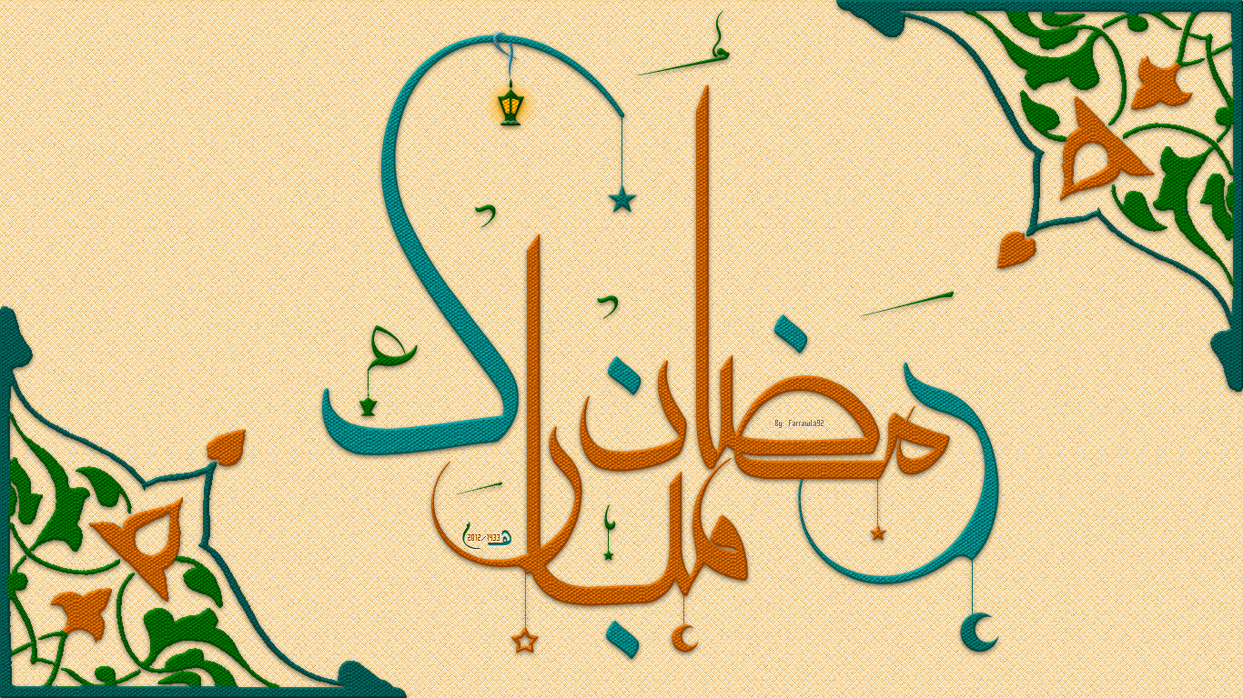 Ramdan Mubarak Vector Calligraphy Free Download 2015 Images Wallpapers Pics Photos PNG  Ramadan