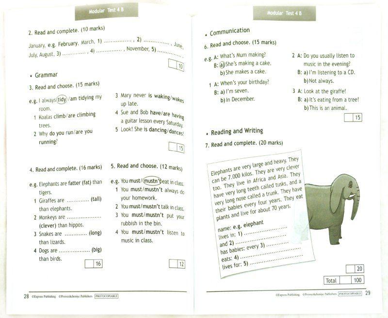 Скачать учебник 4 класса по английскому языку.