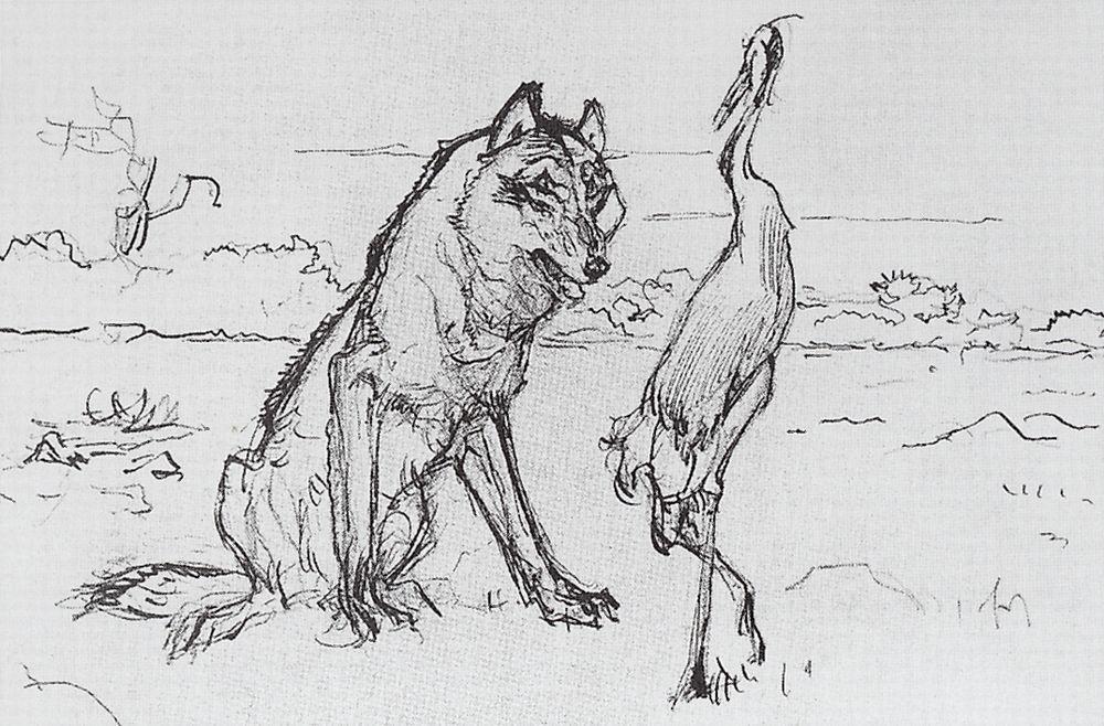 волк и журавль рисунок выборе системы