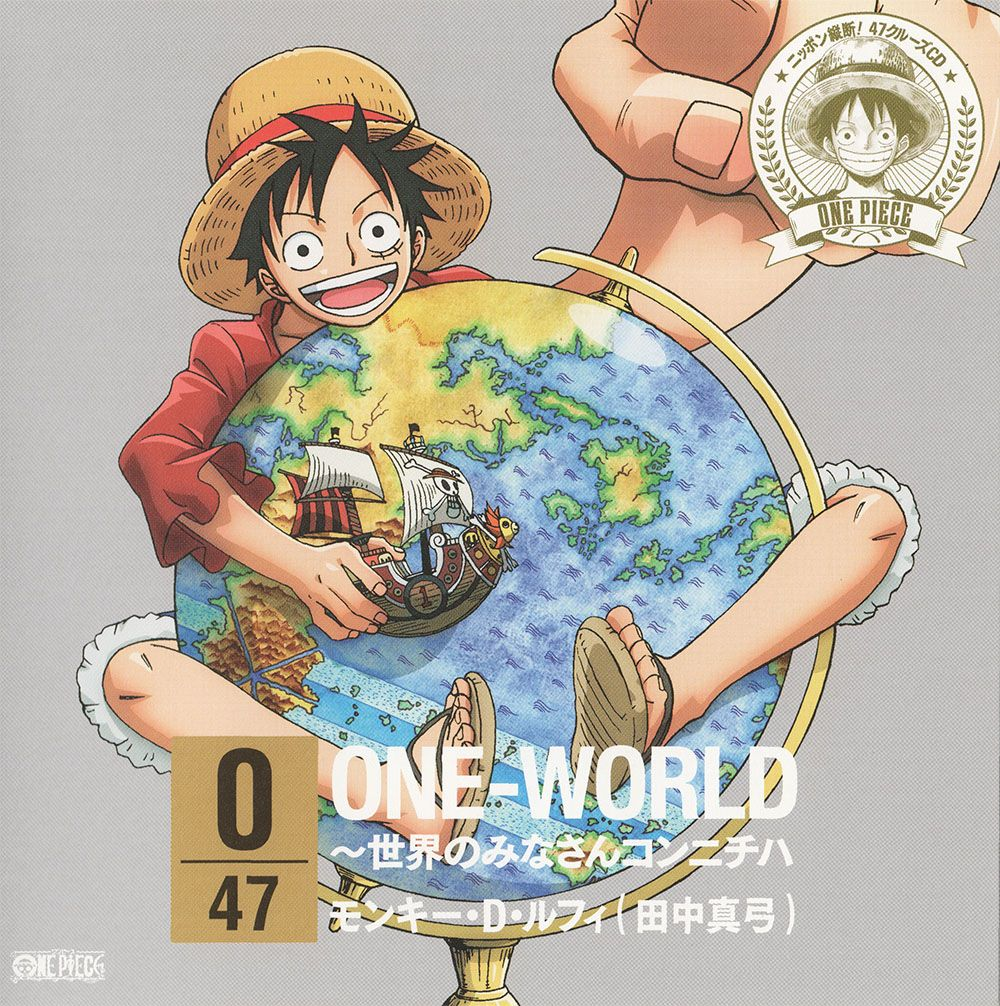 Pin by Brionna Benson on One piece One piece anime