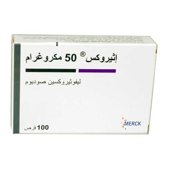 دواء يوثيروكس Euthyrox Convenience Store Products Convenience Store