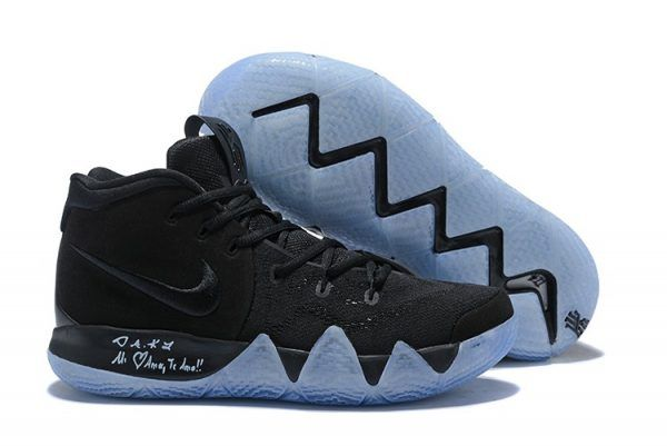 online retailer 60b74 1edb9 Nike Kyrie 4 Black Ice   Nike Kyrie 4   Pinterest   Kyrie irving shoes,  Irving shoes and Foot games