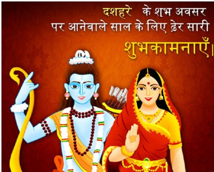 Free collection of happy dussehra vijayadashami wishes greeting for dussehra vijayadashami 2017 festival we are providing the best happy dussehra vijayadashami 2017 greeting card image picture in marathi urdu m4hsunfo