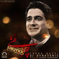 Homayoun Shajarian - 'Harame Yaar (Dynatonic Remix)' MP3