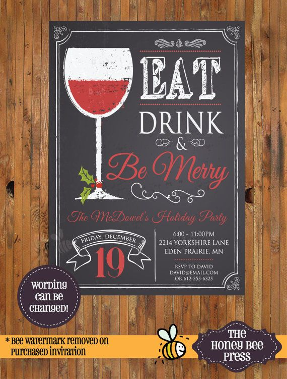 Christmas Party Invitation - Eat Drink and Be Merry Christmas Party