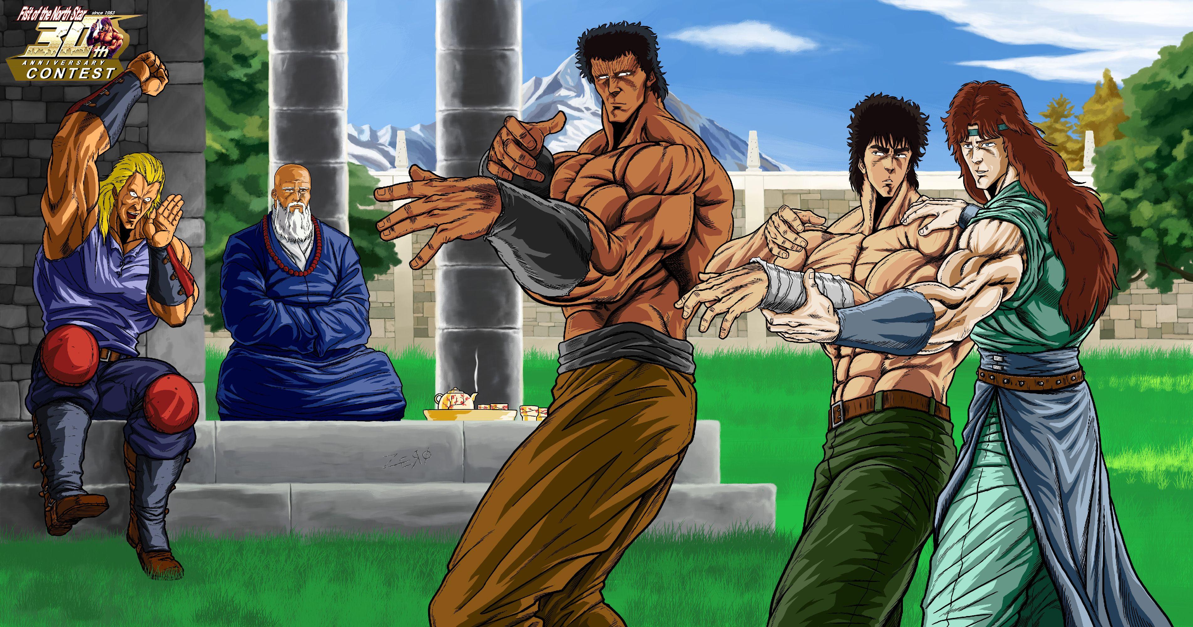Hokuto no ken before war before hate anime manga fist of the