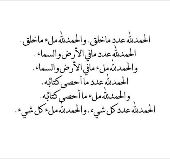 منشورات دينية مع الصور منشورات دينية للفيس بالصور 2016 Islamic Quotes Arabic Quotes Words