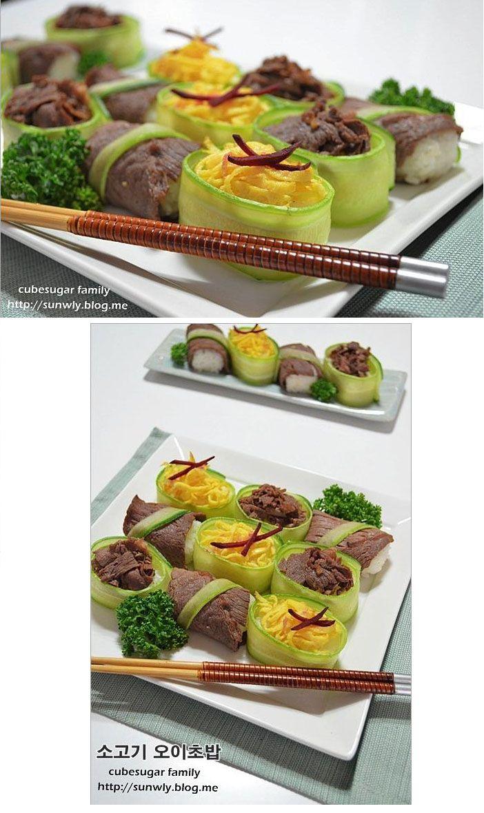 Korean food | korean food | Pinterest | Recetas de cocina, China y Japon