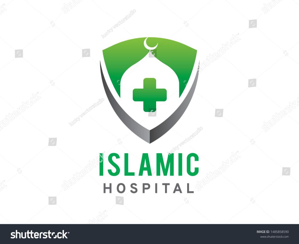 Islamic Hospital Logo Symbol Icon Template Stock Vector