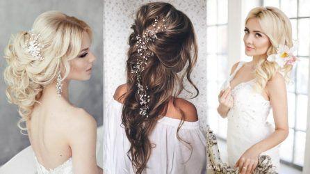 Свадебные прически: на длинные, средние, короткие волосы ...