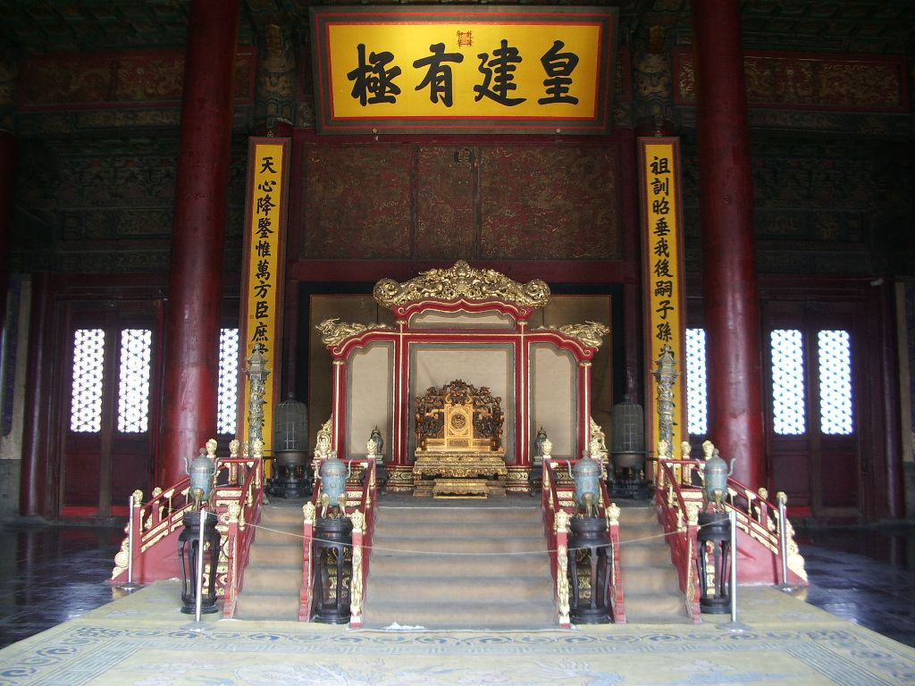Chinese Imperial Throne Forbidden City Forbidden City China Architecture Throne Room