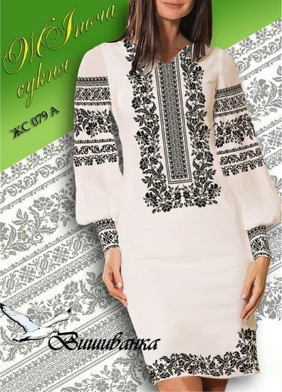 СХЕМА для вишивка хрестиком жіночої сорочки СЖ 079A d07e5af8d367c