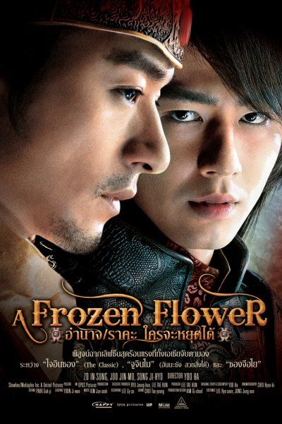 Frozen Flower Korea A Frozen Flower Movies Full Movies Online Free