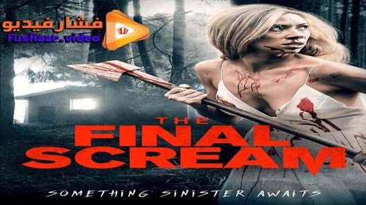مشاهدة فيلم The Final Scream 2019 مترجم In 2020 Top Horror Movies Scream Movie Free Movies Online