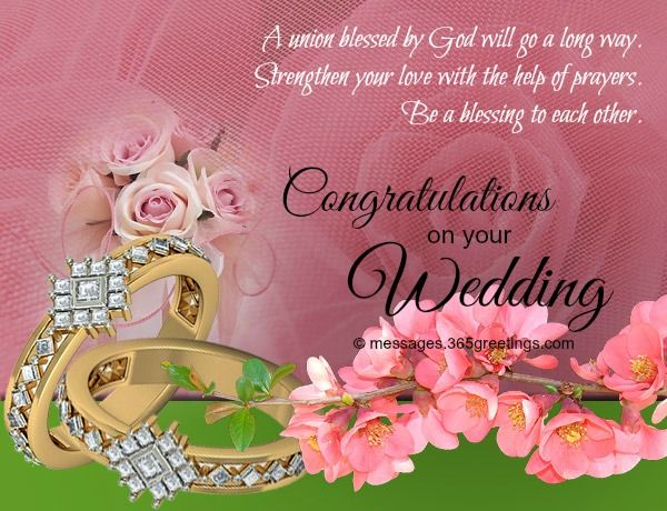 Wedding Wishes And Messages 365greetings Com Wedding Wishes Messages Wedding Congratulations Message Wedding Congratulations Wishes