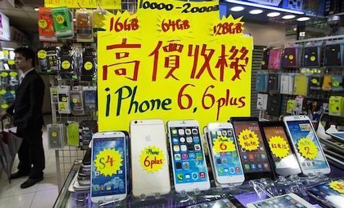 Price IPhone 6 Black Market Hong Kong Has Risen To 100 Million
