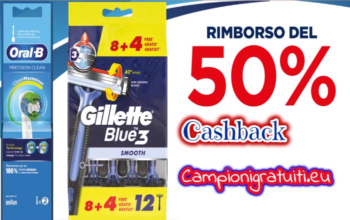 Rimborso del 50% Gillette Blue o Oral-B Precision Clean