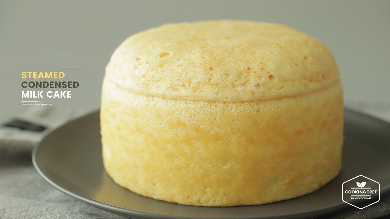 연유 찜케이크 만들기 Steamed Condensed Milk Cake Recipe No Mixer No Oven Cooking Tree Youtube In 2020 Condensed Milk Cake Savoury Food Food