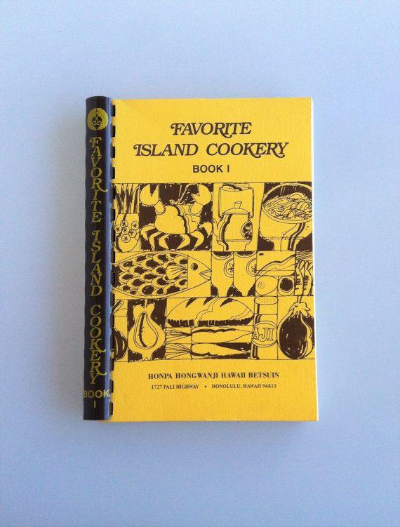 Vintage 1973 Favorite Island Cookery Book 1 Cookbook From Honolulu