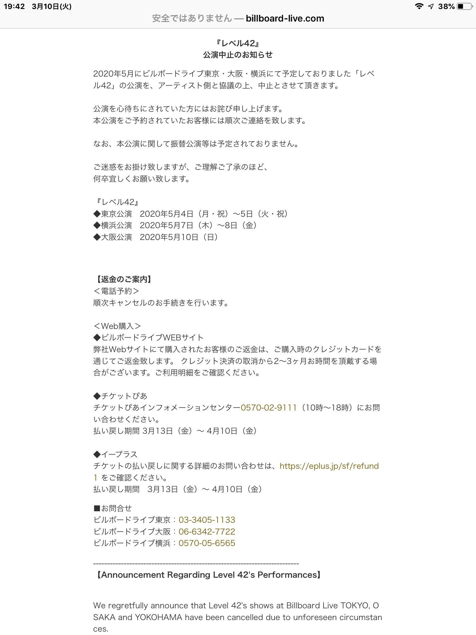 Music Plus おしゃれまとめの人気アイデア Pinterest Kimunami 2020