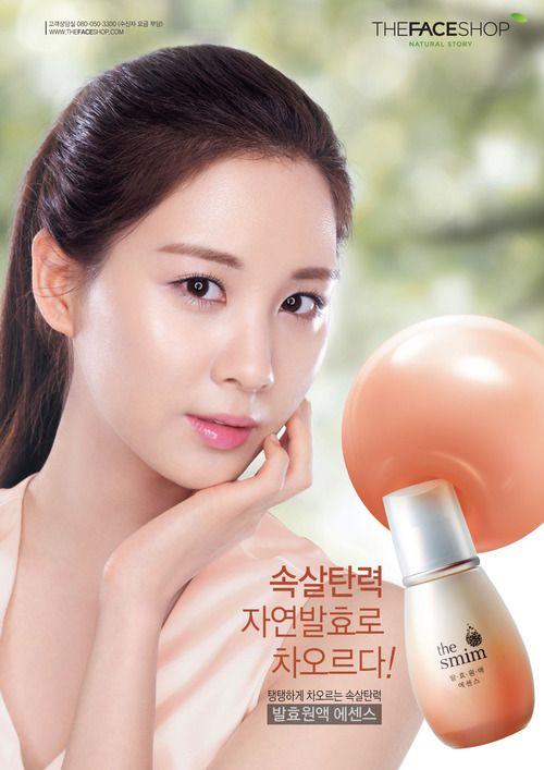 5 Amazing Korean Skin Care Brands That K Pop Idols Recommend Skin Care Brands Korean Skincare Skincare Video