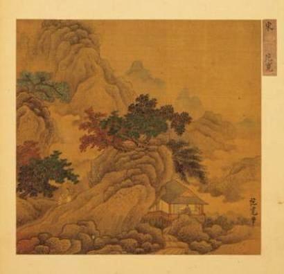 https://flic.kr/p/6awwNR | 宋-范寬-秋景山水-台 | Painted by the Song Dynasty artist Fan…