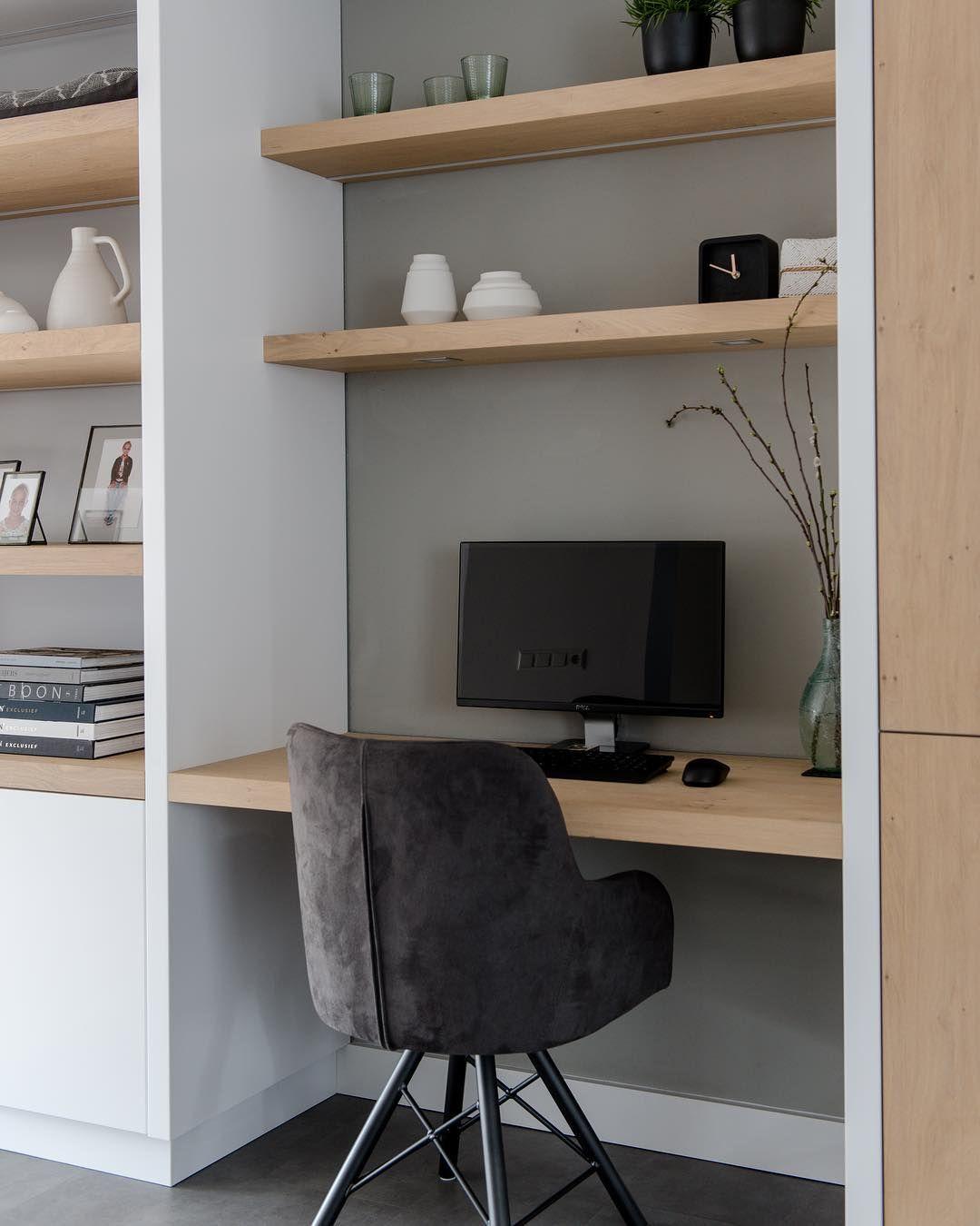 Wonderbaar Kastenwand met bureau in een van de projecten. #maatwerk VO-98