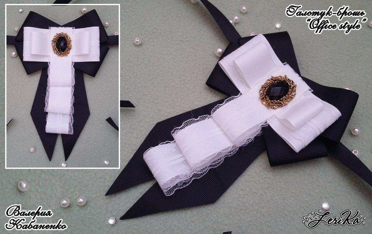 Картинки, галстук из ленточки на открытку