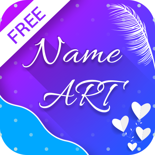App Of The 08 Jan 2018 Name Art The Artist Within By Sweet Sugar Https Www Designnominees Com Apps Name Art The Artist Within Name Art Art Apps Names
